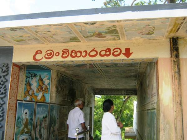 Entrance of the tunnel temple