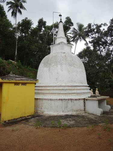 The Stupa, can do with a lick of paint