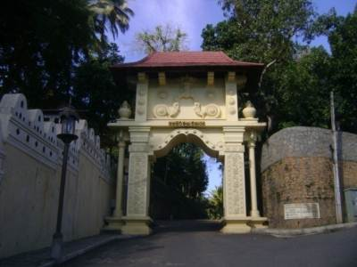 The Thorana(gate) at the entrance to the temple