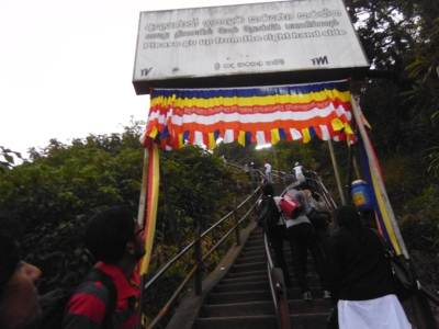Mahagiridamba………..Start of steel bars        Joining the other Pilgrims                PHOTO : HARINDA