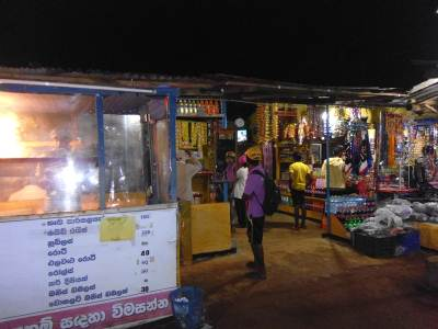 Galwangediya Shop(best place to have food in this route)                                                            Photo : HARINDA