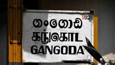 reached Gangoda