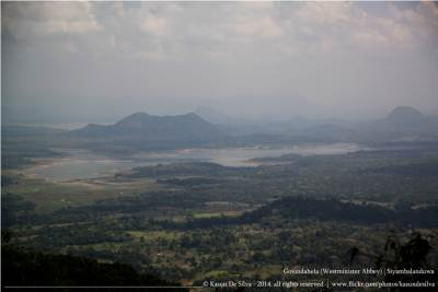 Jayanthi lake in front and Gal oya reservoir in back with Walasgala mountain in between them and mount Inginiyagala behind it
