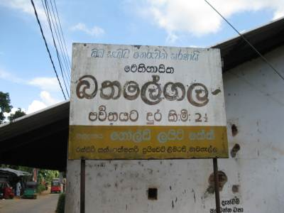 Name board in Hathgampola Junction