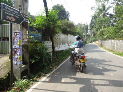 The turn off towards Batadombalena from Erathna Road near Ekneligoda Walawwa