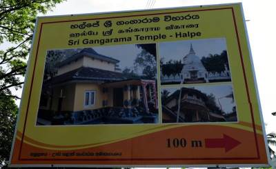 this board was put up coz the monk was a friend of a lokka of uva provincial council, these are put up at very important places usually
