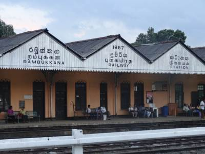 Built in 1867, gosh, 147 years ago and 3 years after the railway introduced in SL