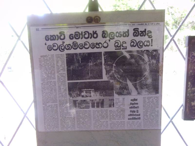 So many people were killed by LTTE in this area. But Monk refused to leave the premises. A Motar was stuck between two branches of Bo Tree preventing a another disaster