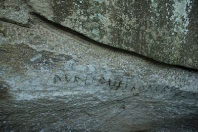 1st Inscription