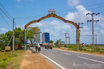 Welcome to Jaffna