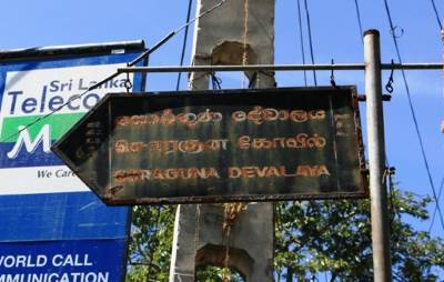 Directions at Halatuthanna junction