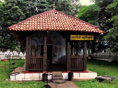 paththini devalaya