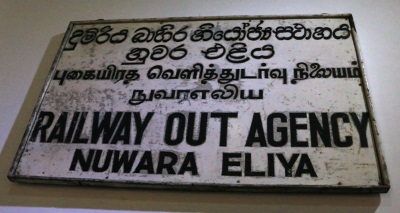 Name board of old Nuweraeliya station
