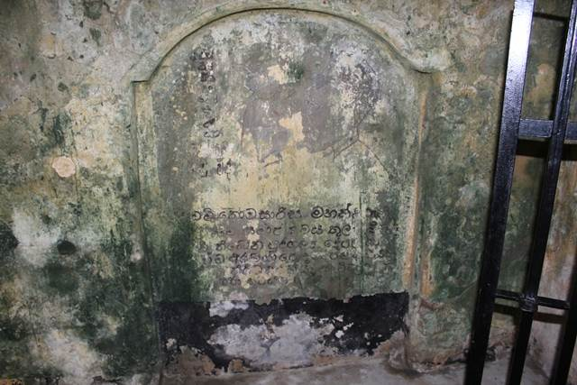 Mr. Rohana Wijeweera had been kept here. These are said to be his writings