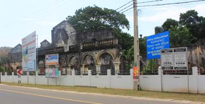 Burned Kachcheri building of Jaffna