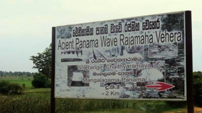 this sign is found at the begining at Wedegama lake road