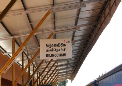 Here we are at Kilinochchi