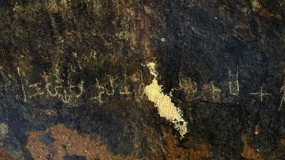 cave inscription