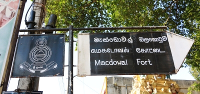 Archeology board at Matale-Kandy road via Kumbiyangoda