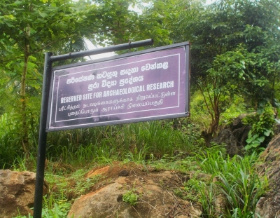 Reserved area for archeological site