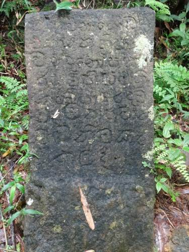 Well, don't be deceived coz this is not an old inscription but a recent one