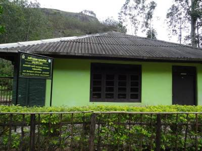 Wildlife office at Makara Thorana
